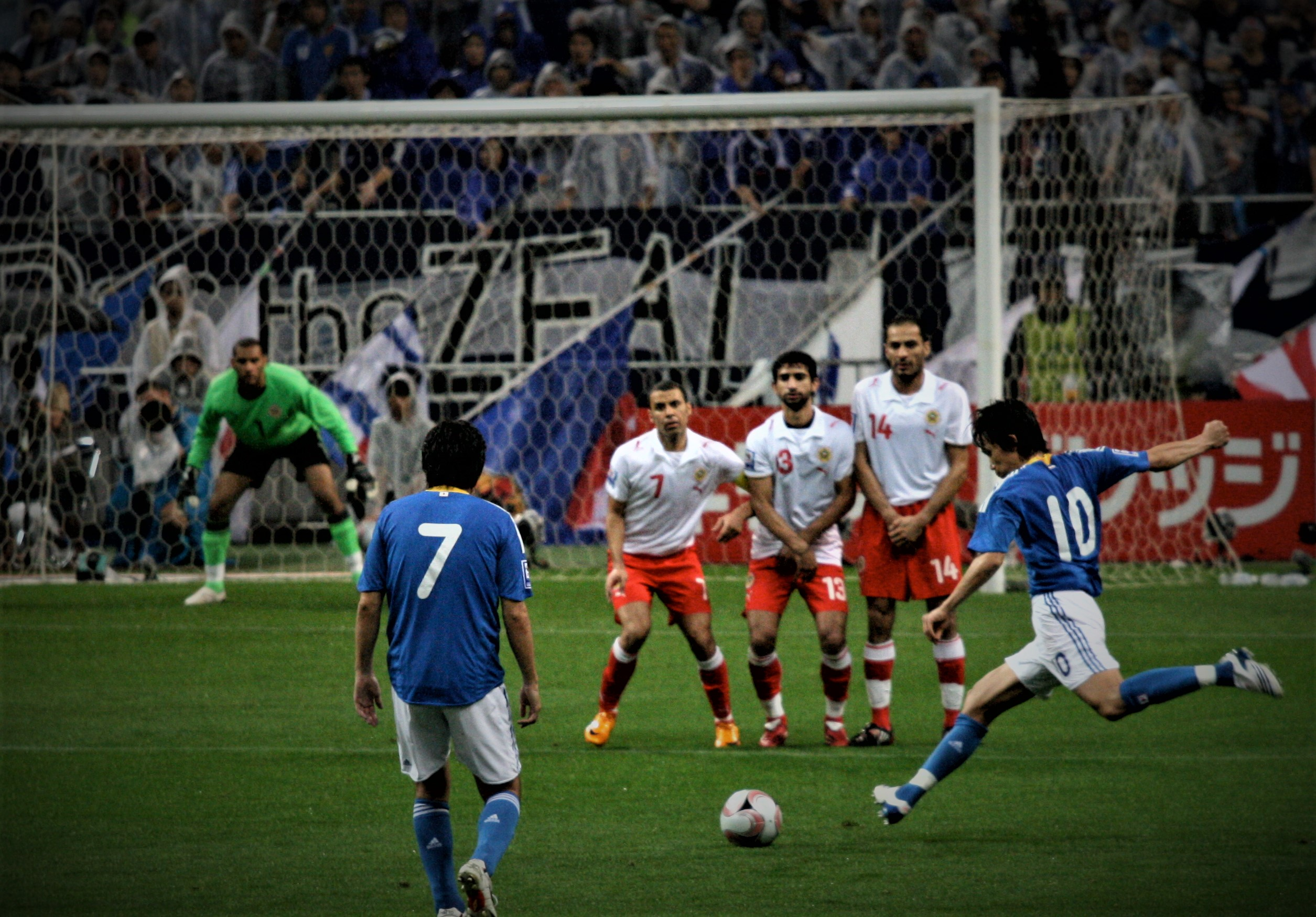 Ketahui Permainan Online Judi Bola Agar Mudah Main
